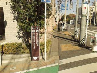 12漱石山房記念館案内.JPG