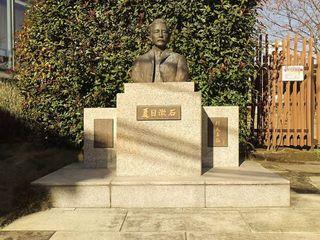 15夏目井漱石胸像.JPG