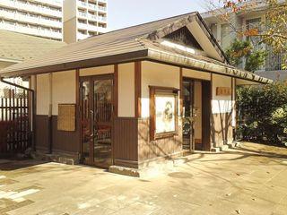 18道草庵.JPG