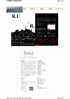 R.U.R..jpg